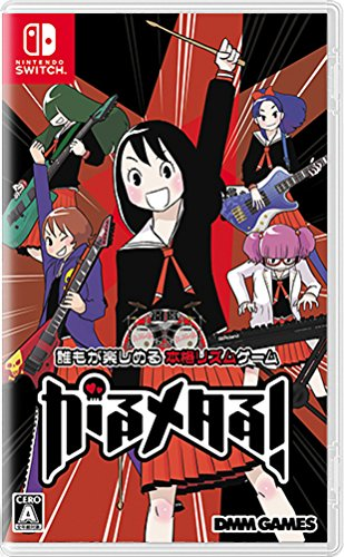 (DMM GAMES Gal Metal ! NINTENDO SWITCH JAPANESE IMPORT REGION FREE )