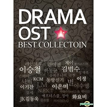 KOREAN DRAMA OSTBEST COLLECTION(2CD) [CD]: Amazon co uk: Music