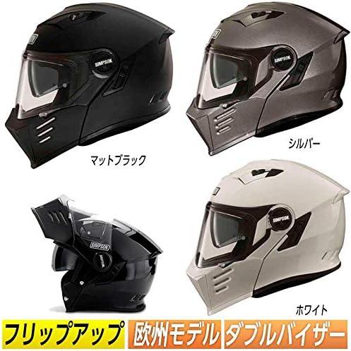 SIMPSON シンプソン Darksome Solid フルフェイスヘルメット モジュラー サンバイザー バイク(S(55~56cm) シルバー)