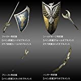 Dragons Dogma Online Limited Edition