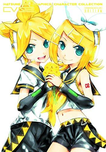Hatsune Miku Graphics: Character Collection CV02 - Kagamine Rin & Len Edition