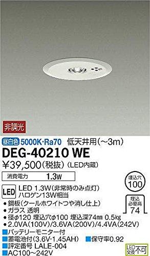 大光電機 非常灯 DEG40210WE   B07CZ6QK9D