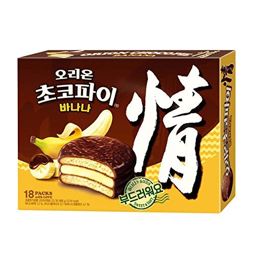 [Special Edition] Korea Orion Chocopie Banana (666g) 18P/Choco/Marshmallow/Cream/Cookie