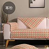 AFAHXX Quilted Cotton Thicken Slipcover Non-Slip 100% Cotton Decorative Couch Covers Jacquard Sofa Protection Cover-D 7090cm(2835inch)