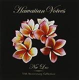 ハワイアン・ヴォイセズ-ナレオ30周年コレクション-