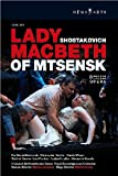 Shostakovich - Lady Macbeth of Mtsensk [Import]