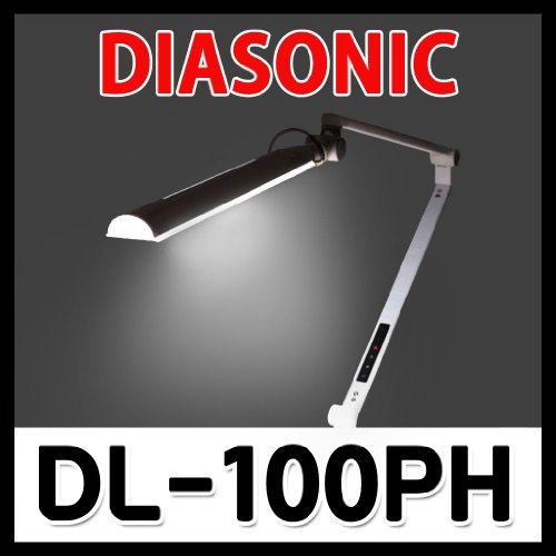 DIASONIC DL-100PH Stand LED Office Desk Lamp 100~240V FREE Int Multi Plug - Silver USB Out-Put Professional LED Desk Lamp with High Brightness by Diasonic