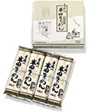 岡本製麺 半田手延べそうめんOC-10(800g