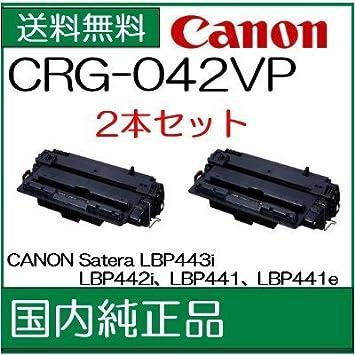 CANON/ トナーカートリッジ042VP CRG-042VP/0466C003