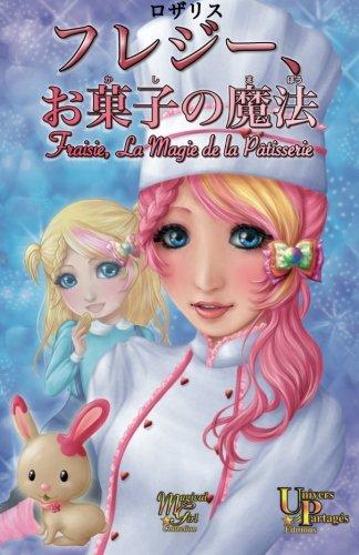Fraisie, Okashi No Mahoo: Fraisie, La Magie De La Patisserie Japanese Edition