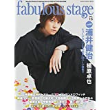fabulous stage Vol.15