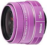 PENTAX interchangeable lenses DA35F2.4AL