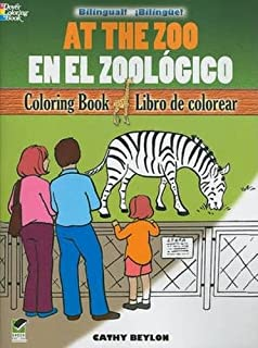 Let\'s Learn Spanish Coloring Book (Let\'s Learn Coloring Books): Anne ...