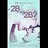 2B or Not 2B (Roomies Series Book 1)
