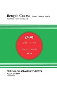 Complete Bengali Beginner to Intermediate Course: (Book and