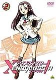 アイドルマスター XENOGLOSSIA 2 [DVD]