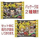 ロッテ ワンピースマンチョコ2【新世界編】30個入×1箱