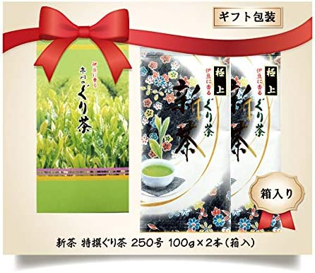 伊豆に香る市川のぐり茶 新茶 極上ぐり茶250号100g×2袋箱入
