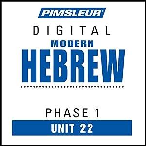 Hebrew Phase 1, Unit 22 Audiobook