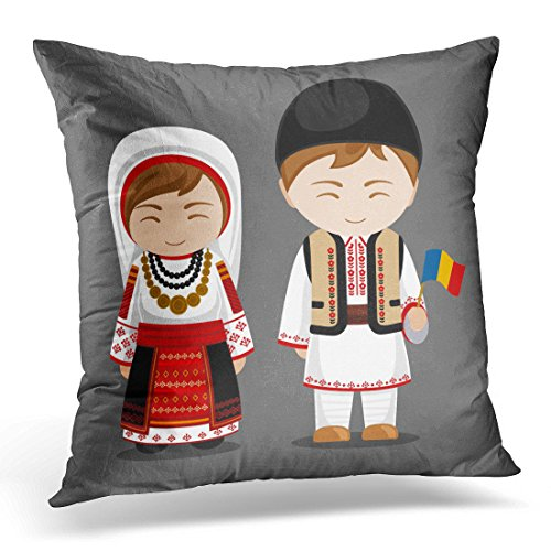 Sdamas Decorative Pillow Cover Romanians in National Dress with Flag Man and Woman Traditional Costume Travel to Romania People Flat Throw Pillow Case Square Home Decor Pillowcase 16x16 (Male Korean National Costume)