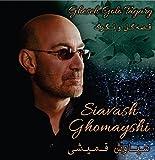 Gheseh Golo Tagarg (Vinyl) - Persian Music