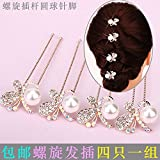 Quantity 1x small Crown Tiara Party Wedding Headband Women Bridal Princess Birthday Girl _Gift-clip_ Hair Ornaments Korean Headdress hairpin _keyboard_isPin_pad_ hairpin Hair Ornaments