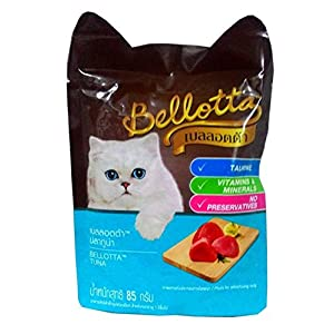 Bellotta Cat Food Pouch, Tuna, 85 g (Pack of 3)
