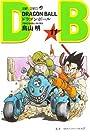 ドラゴンボール 第11巻