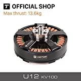 T-motor U12 100KV Waterproof BLDC drone Motor