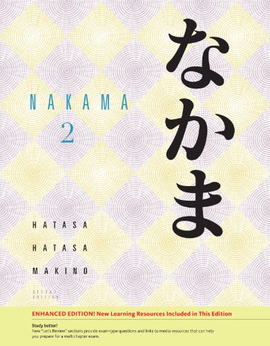 Nakama 2, Enhanced Pdf