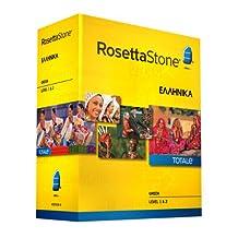 Rosetta Stone Greek Level 1-2 Set