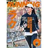 Running Style 2018年2月号 小さい表紙画像