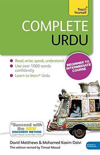 Complete Urdu Beginner to Intermediate Course: Book: New edition PDF ePub fb2 ebook