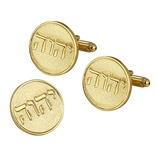 Tetragrammaton Hebrew Letters Cuff Link and Pin Set Gold ()