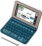 カシオ 電子辞書 エクスワード ビジネスモデル XD-Z8500DB 190コンテンツ