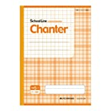 (10mm solid line filled) Apika school chanter line B5 5mm grid ruled notebook orange pack 10 books CLS10ORX10