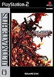 Dirge of Cerberus: Final Fantasy VII International (Ultimate Hits) [Japan Import]