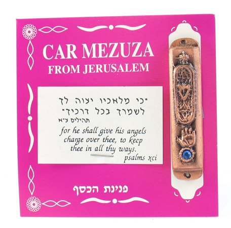 Bronze Hamsa Car Mezuzah with a Hamsa and a light blue stone From (Mezuzah Car)