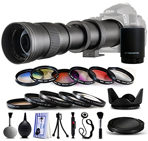 Opteka 420-1600mm f/8.3 HD Telephoto Zoom Lens Bundle Packag