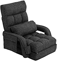 座椅子 ソファベッド ひじ掛け付き 肘掛け連動 折り畳み ハイバック 42段階リクライニング ふあふあフロアチェア 静電気防止生地