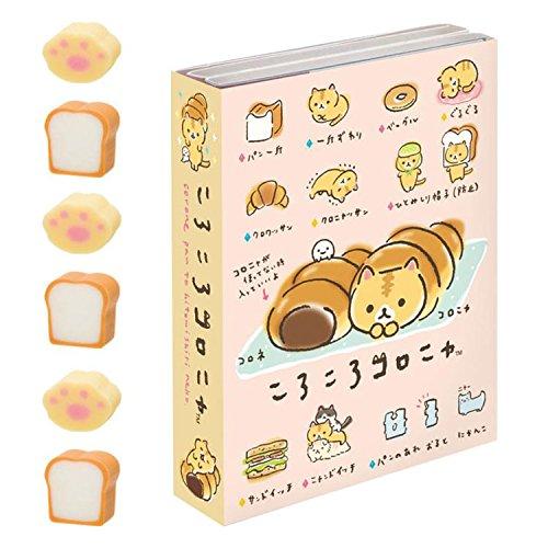 Stationery Memo Pad (Memo pad)