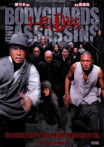 Bodyguards and Assassins Film
