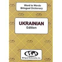 English-Ukrainian & Ukrainian-English Word-to-Word Dictionary: Suitable for Exams