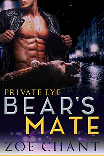 Private Eye Bear's Mate