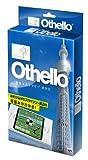 Sky tree Othello (japan import)