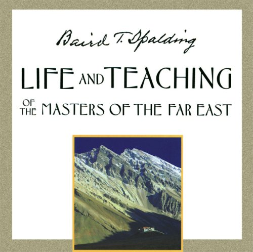 (Life and Teaching of the Masters of the Far East (Condensed Edition of Vols. 1-3))