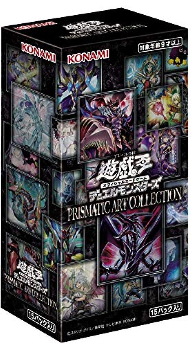 [해외] 유희왕OCG 듀얼 몬스터의 PRISMATIC ART COLLECTION BOX
