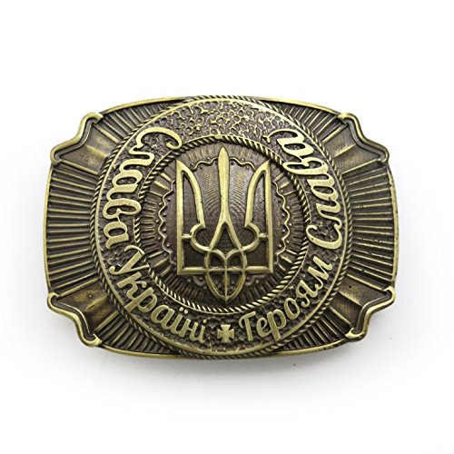Belt Buckle with Tryzub Glory to Ukraine! Glory to the heroes!