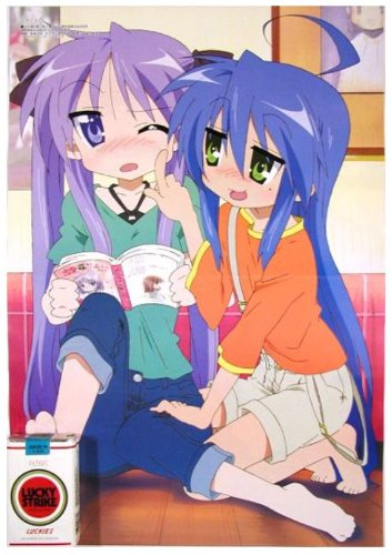Promo Poster Lucky Star You're Under Arrest Konata Kagami Rare