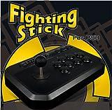 Mayflash Arcade Fighting Stick – PlayStation 3, Best Gadgets